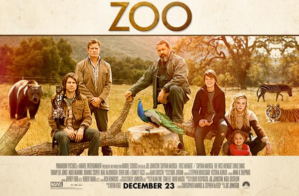 Мы купили зоопарк 2011