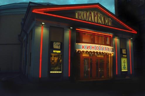 kinorelease.com