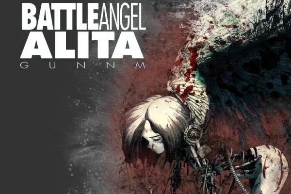 Боевой ангел Аэлита