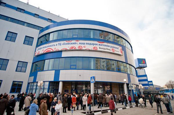 Кинотеатр «Азовский»
